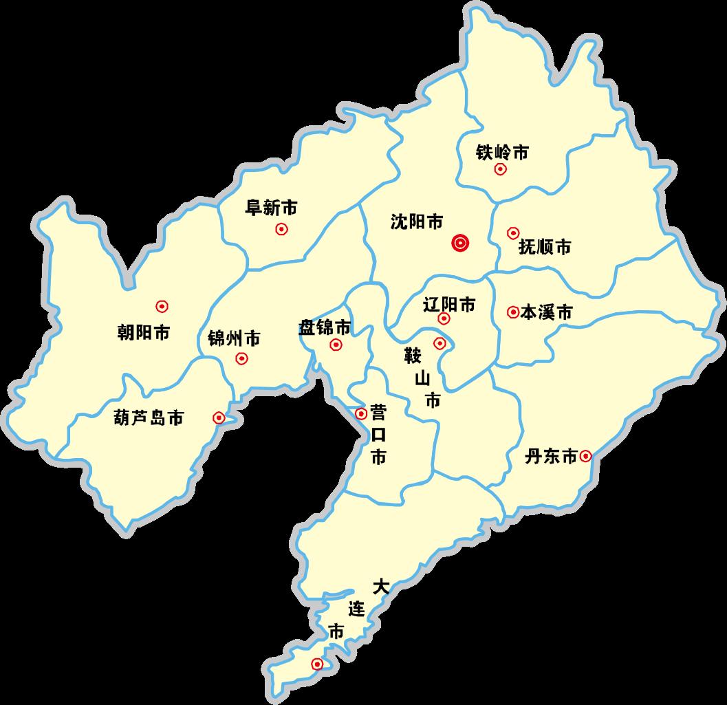广州到辽宁物流专线